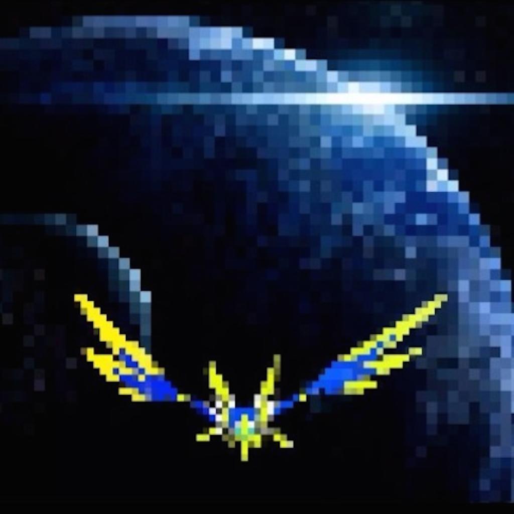 Avion Blu